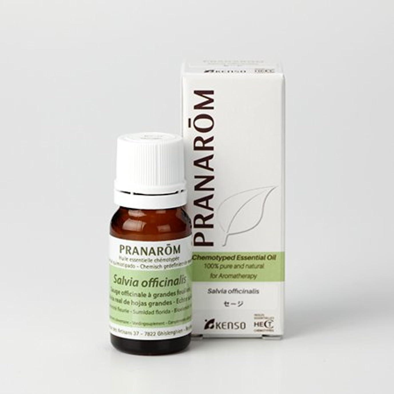 忘れられない表面有用【セージ 10ml】→樟脳のようなハッキリとした香り?(リフレッシュハーブ系)[PRANAROM(プラナロム)精油/アロマオイル/エッセンシャルオイル]P-164
