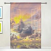 レースカーテン uvカット シェードカーテン オーダー 遮光 ミラーレースカーテン 夕焼け 空柄 雲柄 風景 おしゃれ ドアカーテン 遮熱 小窓 洗える 目隠し 幅140cm×丈200cm 1枚組