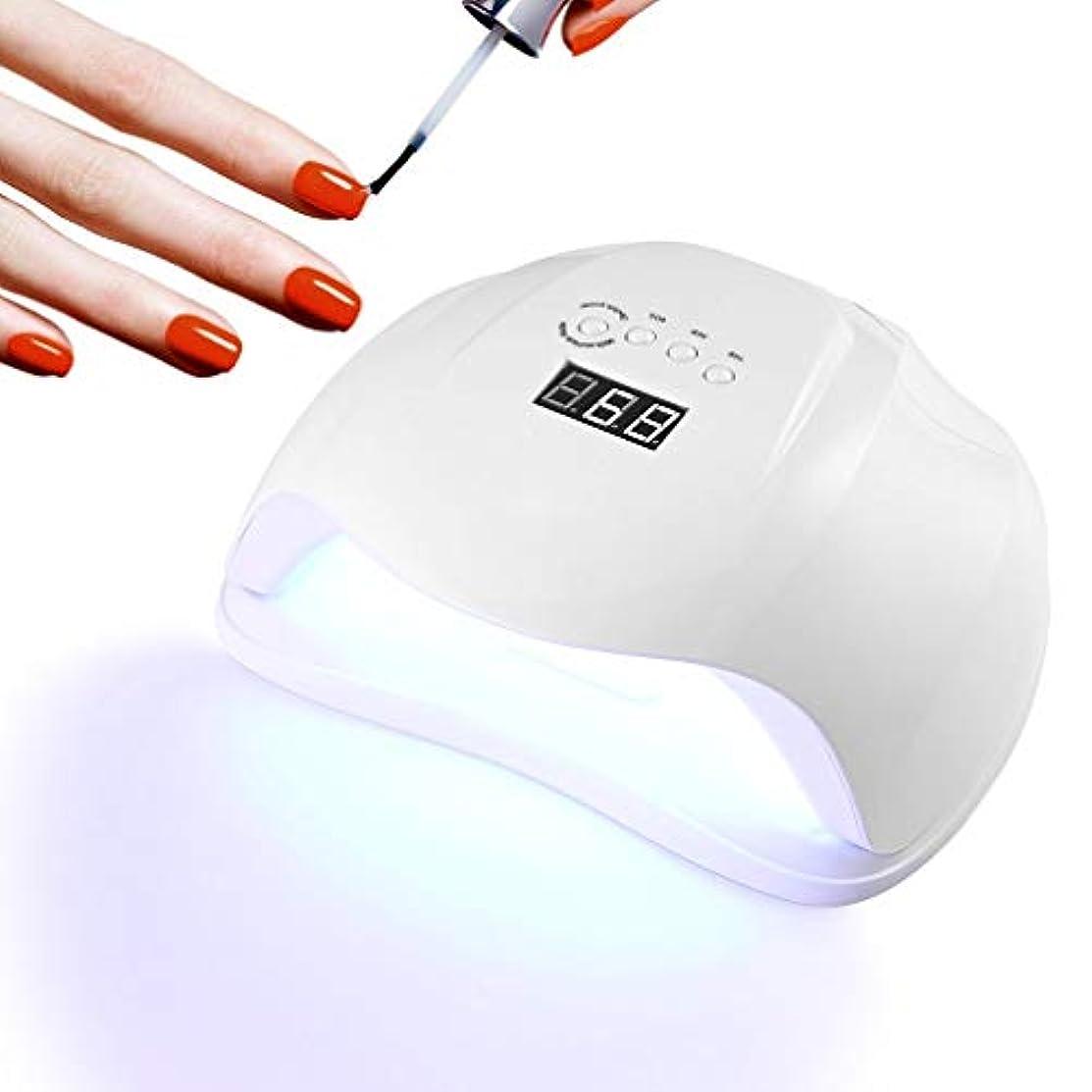 慣習以下パフ【2019年最新版】 ネイルドライヤー 硬化用UVライト 54W UV LED ネイルライト UVレジンライト ジェルネイルLEDライトネイルライト54w新型 タイマー付き ネイルランプ赤外線センサー付き 液晶ディスプレー 手&足両用 自動センサー タイマー機能付き