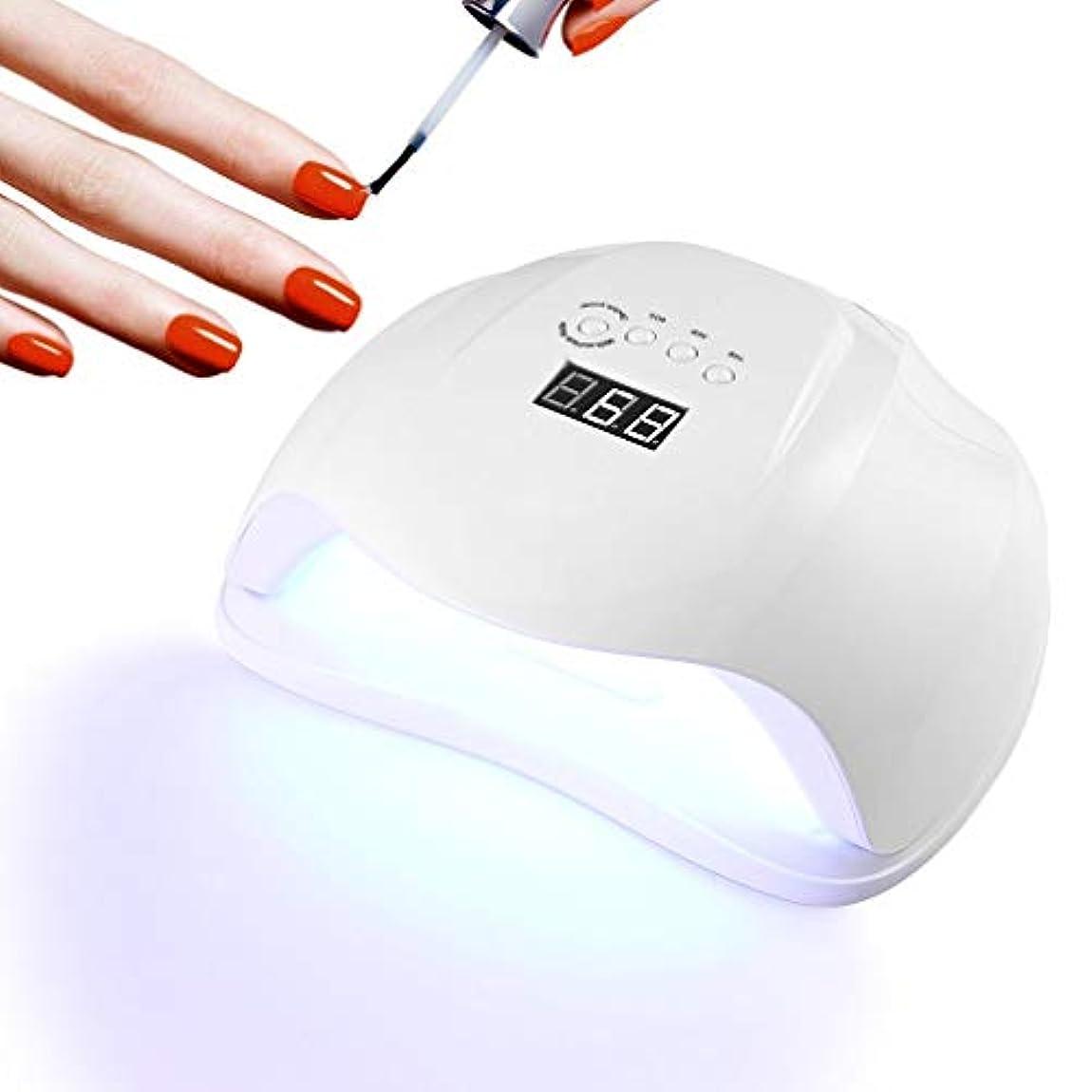 フォロー小切手決めます【2019年最新版】 ネイルドライヤー 硬化用UVライト 54W UV LED ネイルライト UVレジンライト ジェルネイルLEDライトネイルライト54w新型 タイマー付き ネイルランプ赤外線センサー付き 液晶ディスプレー 手&足両用 自動センサー タイマー機能付き