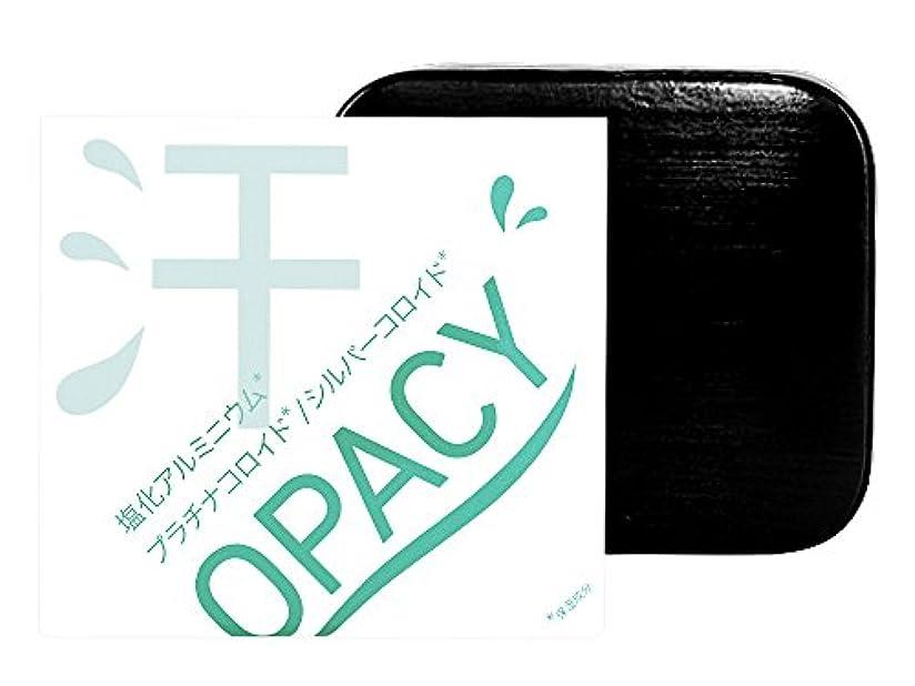 聖職者ロゴロープドクターズファーマシー オパシー石鹸(男女の汗?体臭カバー) 100g 1個