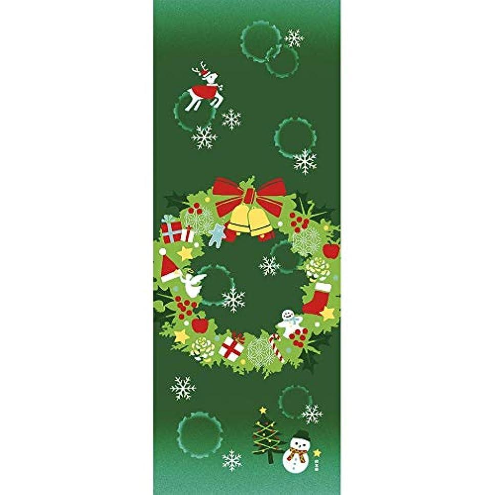 テンポお手伝いさんフィードバック濱文様 絵てぬぐい クリスマスリース