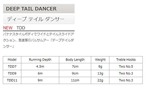 ラパラ ディープテイルダンサー7cm 9g ライブアユ DEEP TAIL DANCER TDD7-AYUL