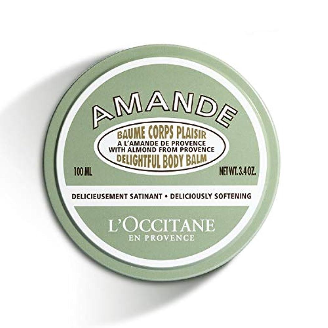 数字大きさ暖かさロクシタン(L'OCCITANE) アーモンド ディライトフルクリーム 100ml