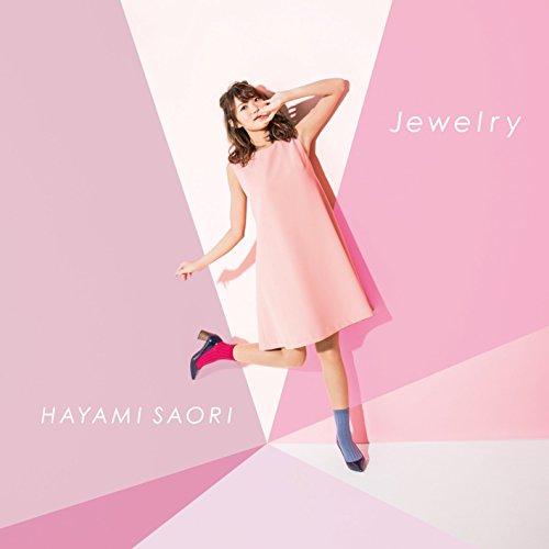 【早期購入特典あり】Jewelry(「カードキャプターさくら...