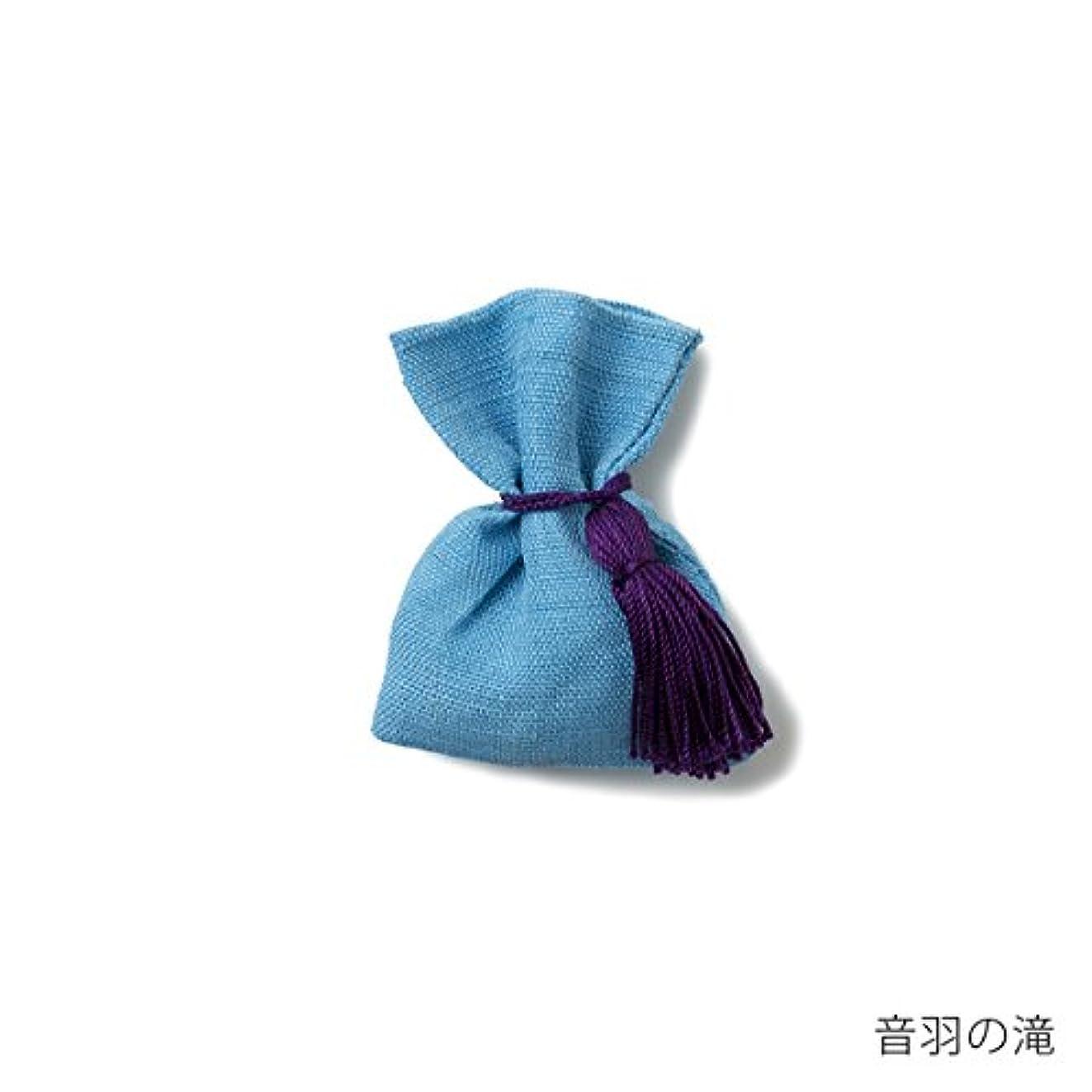 公平な熟読する地殻【薫玉堂】 京の香り 香袋 音羽の滝