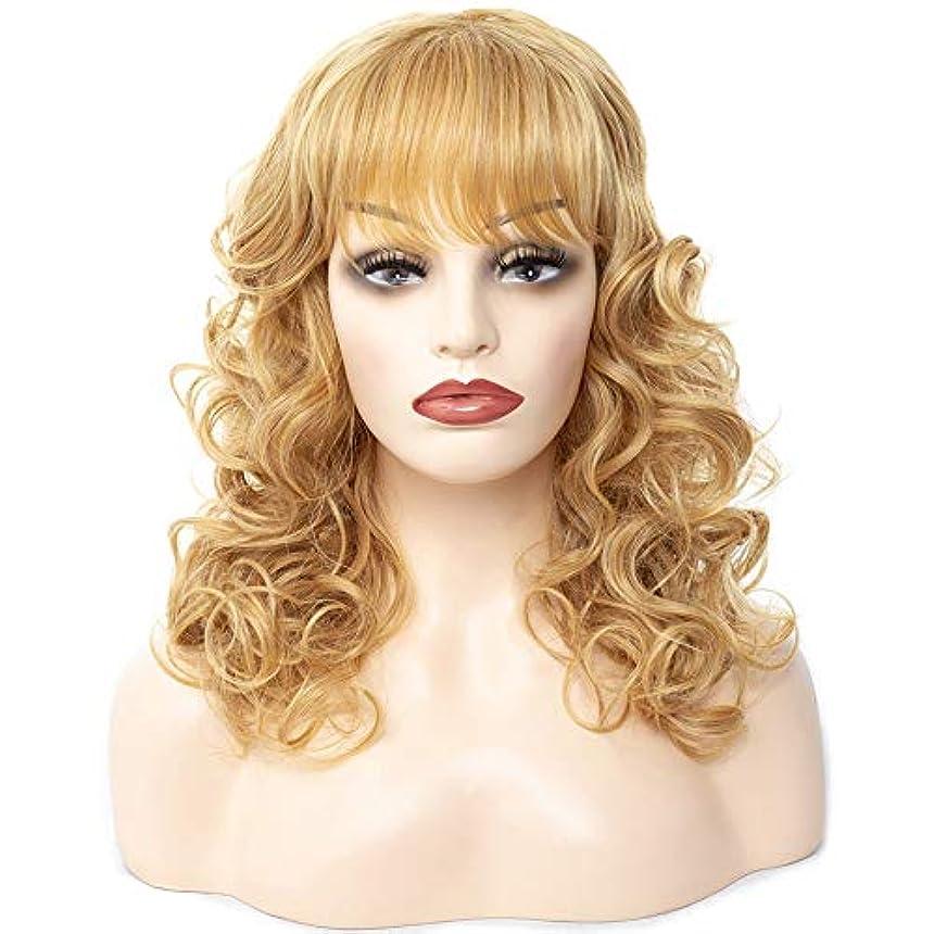 パパコットン頬骨WASAIO 髪の毛の合成かつらスタイルの交換女性、コスプレ衣装または毎日の黄色の長い巻き毛のかつらアクセサリー (色 : イエロー, サイズ : 45cm)