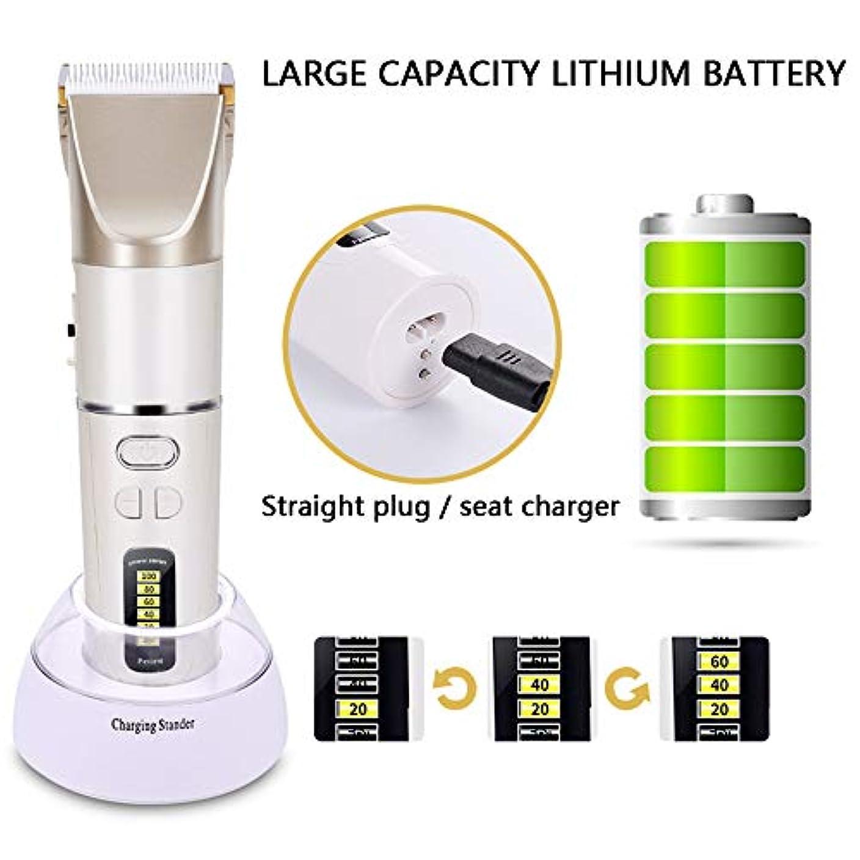 強制的リングバック愛男性と家族に適したプロのバリカンバリカンヘアトリマーひげかみそり電気充電式バッテリーLEDディスプレイ