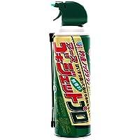 アース製薬 ゴキジェットプロ ゴキブリ用殺虫スプレー 450mL