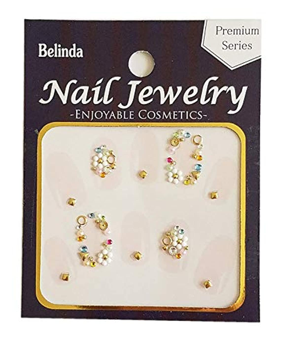 水没アレイ剃るBelinda Nail Jewels No.714