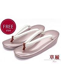 礼装用 草履《日本製》 フリーサイズ「シルバーローズ」ZOF3319