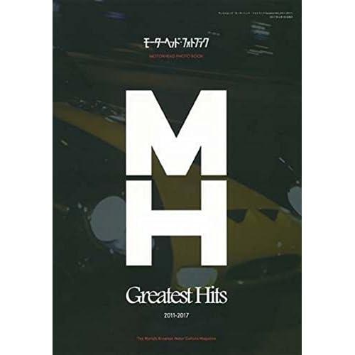 モーターヘッド・フォトブック Greatest Hits 2011-2017(MOTOR HEAD PHOTO BOOK) (SAN-EI MOOK)