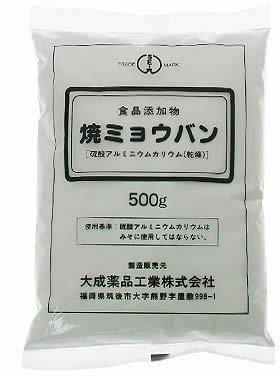 大成薬品 焼きミョウバン 500g