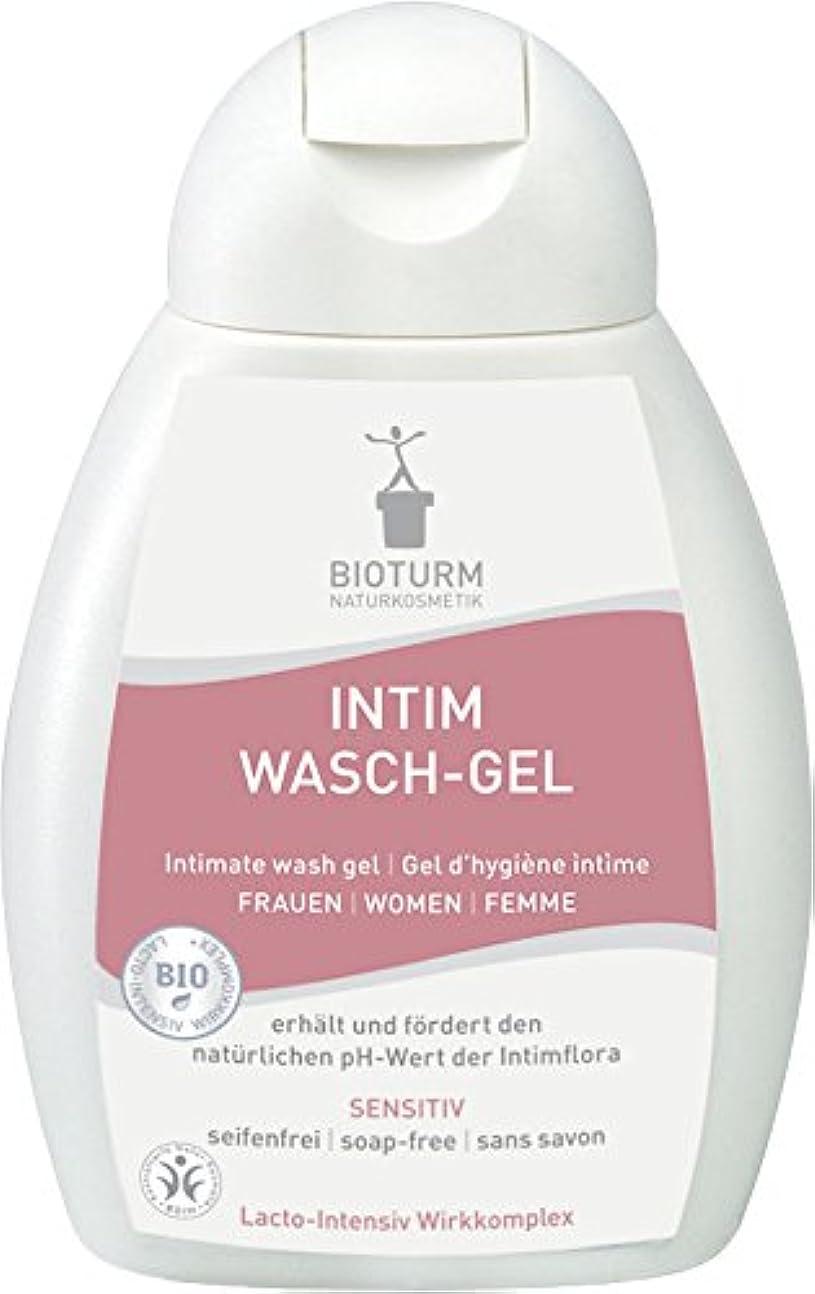 酸っぱい媒染剤普通のビオトゥルム フェミニンウォッシュジェル 250ml