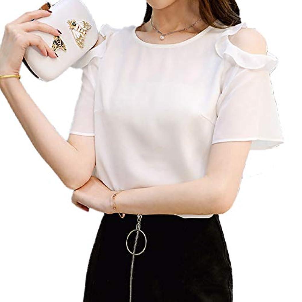 オープナー関係ないインチ[ココチエ] ブラウス レディース 肩出し 半袖 おしゃれ かわいい とろみ バルーン袖