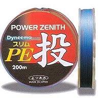 よつあみ(YGK) PEライン パワージーニス スリムPE投 200m 0.8号 4.5kg 4本 4色