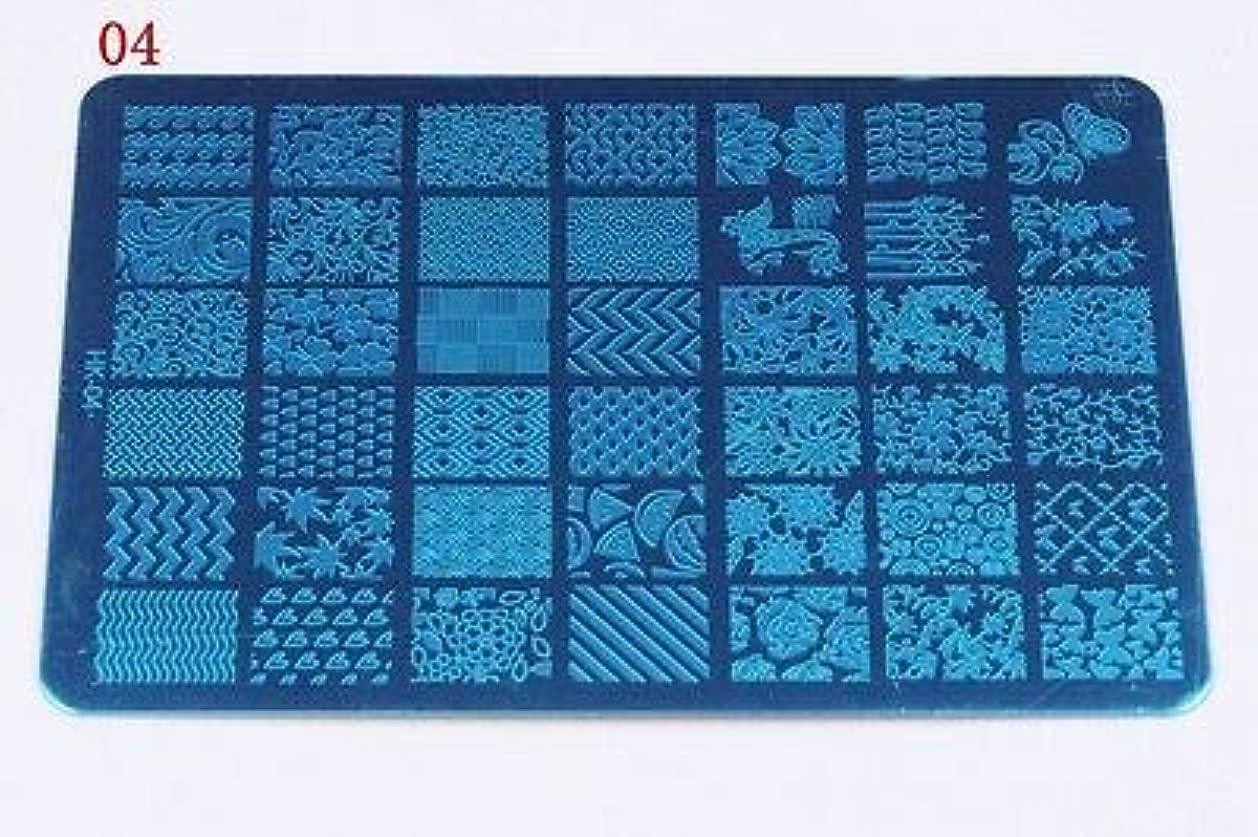 北東熟読するスポーツマンFidgetGear ネイル画像ネイルスタンピングプレートマニキュアネイルアートの装飾スタンピングプレート HK 04