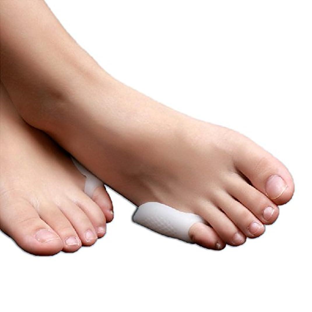 にはまって作者性能KONMEI 内反小趾 小指の痛みに シリコン素材 優しくガード 2個入り