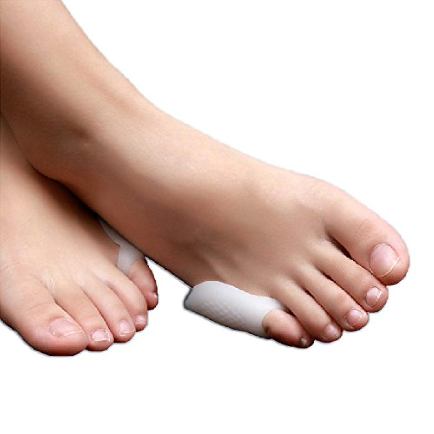 ぐったりトレイル混合したKONMEI 内反小趾 小指の痛みに シリコン素材 優しくガード 2個入り
