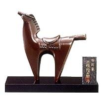 干支 鋳物置物 午 勇壮 銅製(桐箱入) 三枝惣太郎 作