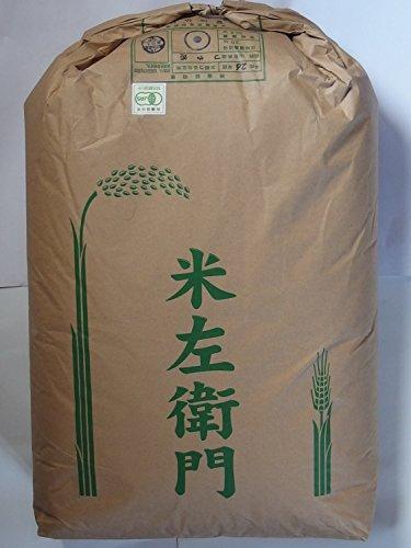 無農薬 あいがも 有機栽培 JAS認証 新米 つや姫 玄米 令和元年産 30kg 山形県庄内産 庄内の恵み屋