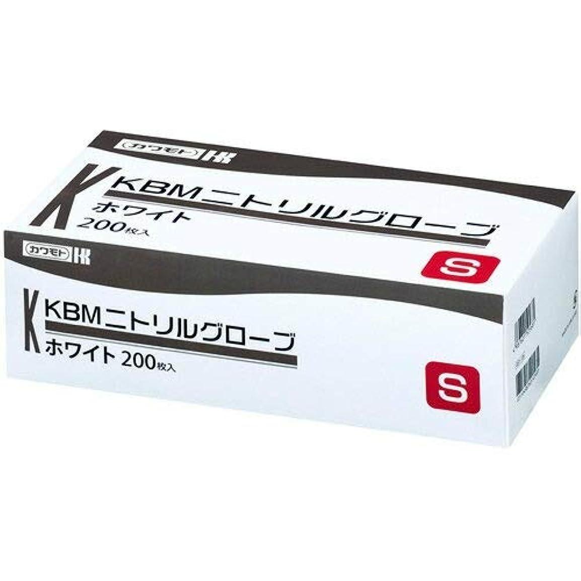 些細マウス可塑性川本産業 カワモト ニトリルグローブ ホワイト S 200枚入