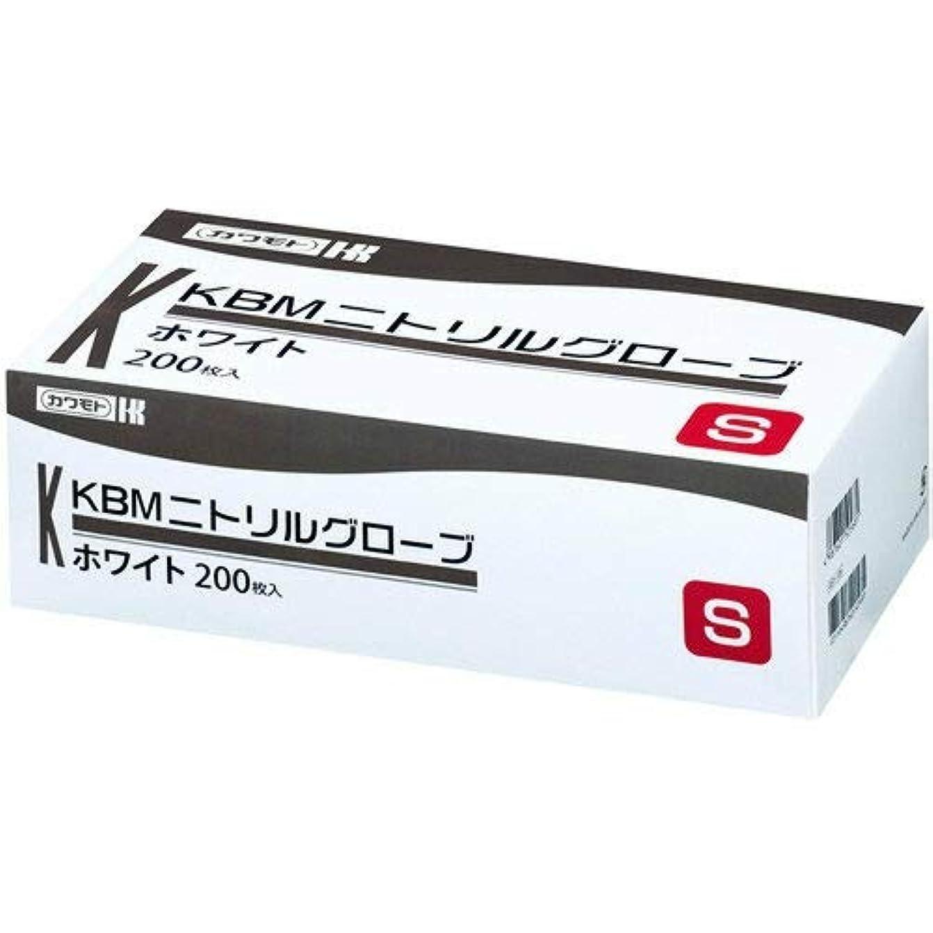 大胆な矛盾するアクチュエータ川本産業 カワモト ニトリルグローブ ホワイト S 200枚入