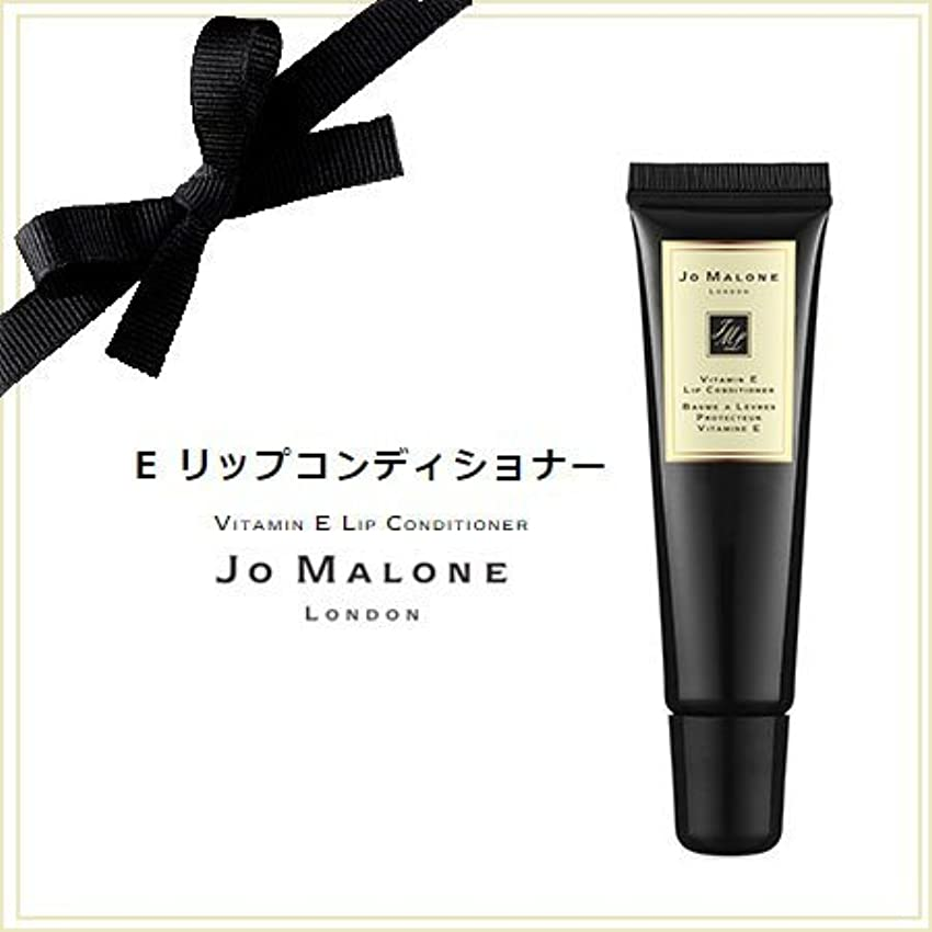 ビスケット冷ややかな猛烈なジョーマローン Eリップ コンディショナー SPF15 15ml -JO MALONE- 【並行輸入品】
