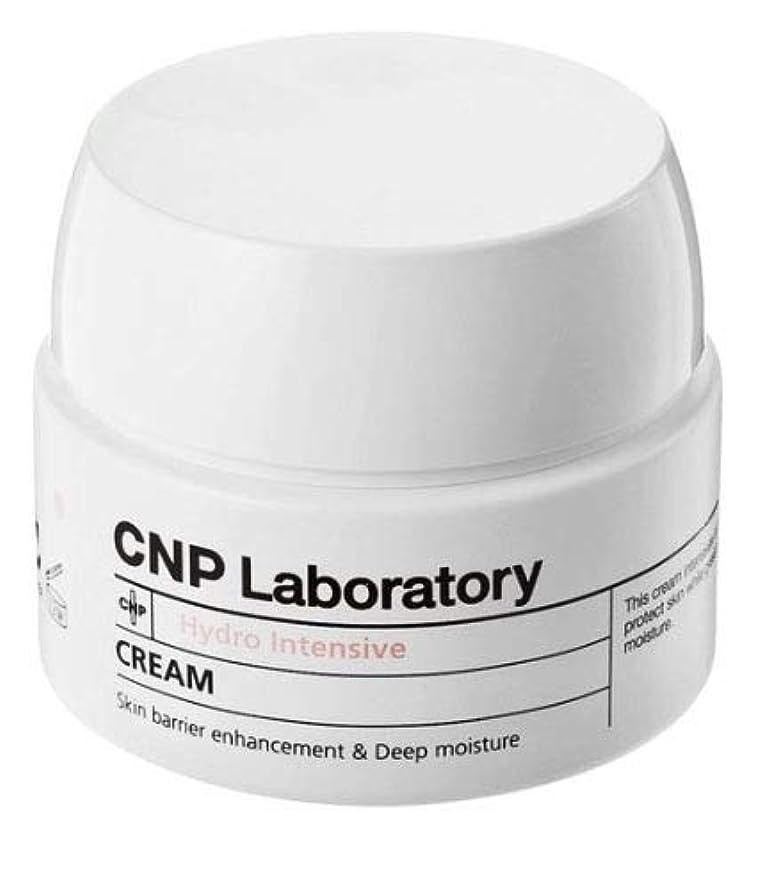剥離評議会感度CNPハイドロインテンシブクリーム50ml水分クリーム韓国コスメ、CNP Hydro Intensive Cream 50ml Korean Cosmetics [並行輸入品]