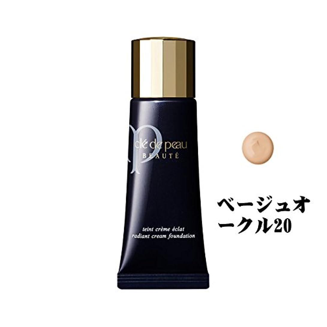 売り手解決する球体資生堂/shiseido クレドポーボーテ/CPB タンクレームエクラ クリームタイプ SPF25?PA++ ベージュオークル20