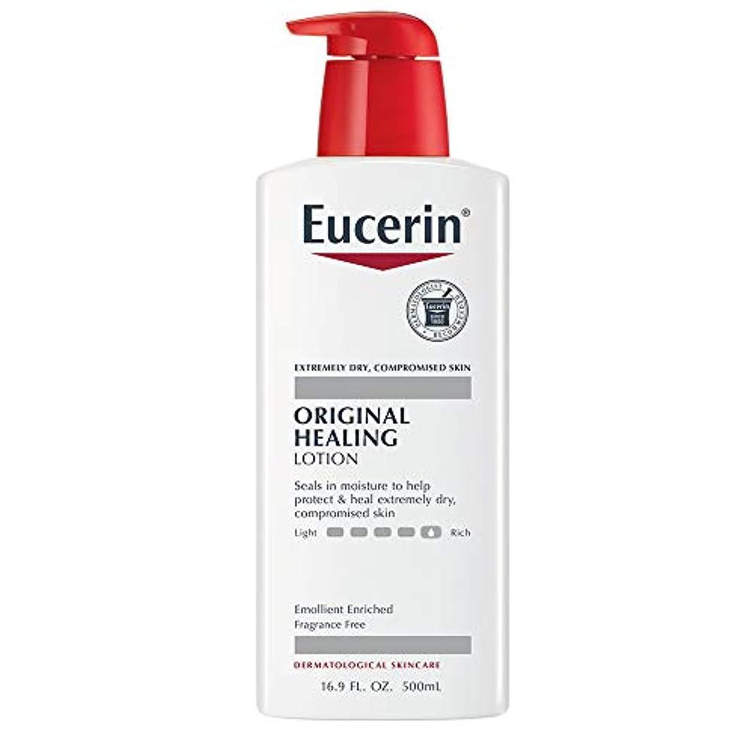 露出度の高い飢え盟主海外直送肘 Eucerin Original Moisturizing Lotion For Dry And Sensitive Skin, 16.9 oz