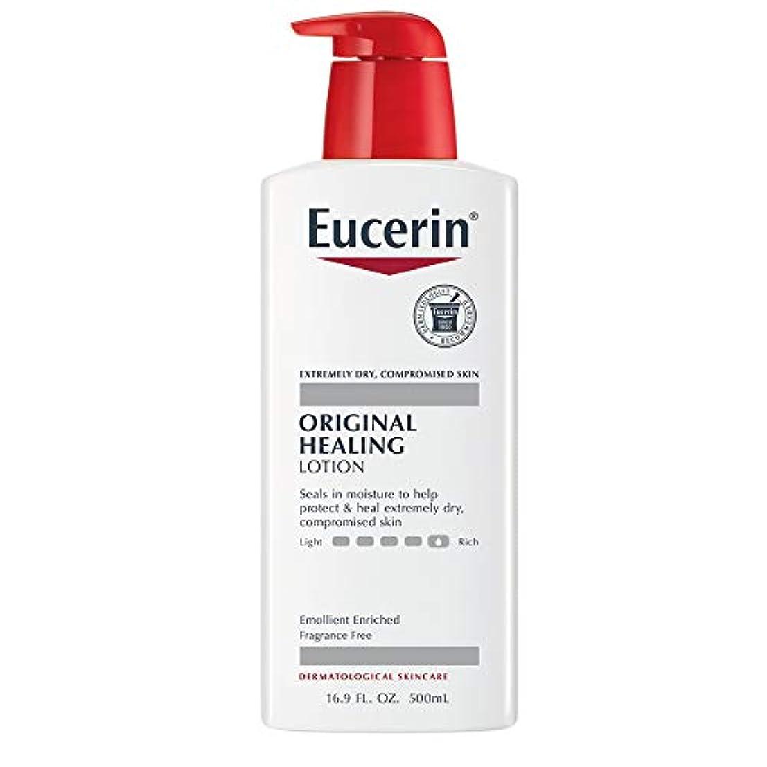 自伝暴行愚かな海外直送肘 Eucerin Original Moisturizing Lotion For Dry And Sensitive Skin, 16.9 oz