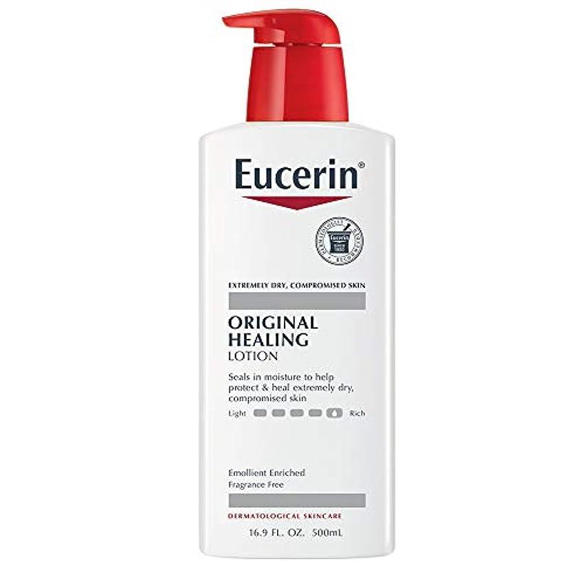単にフェッチ反応する海外直送肘 Eucerin Original Moisturizing Lotion For Dry And Sensitive Skin, 16.9 oz