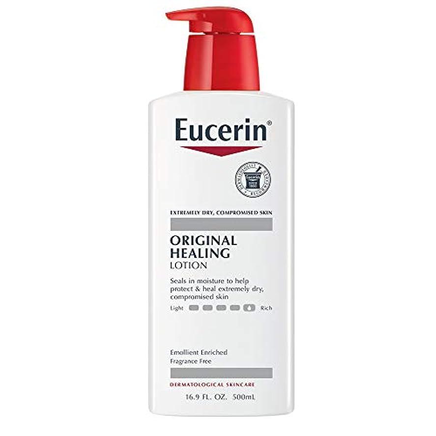 苦行カメラ急行する海外直送肘 Eucerin Original Moisturizing Lotion For Dry And Sensitive Skin, 16.9 oz