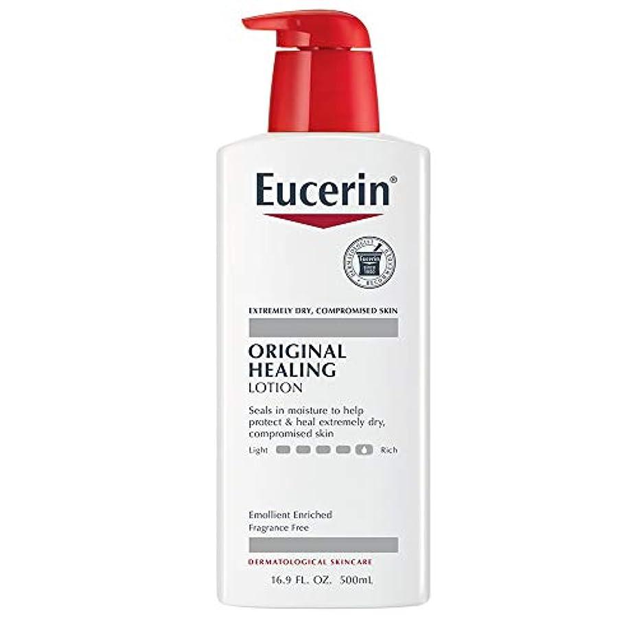 海外直送肘 Eucerin Original Moisturizing Lotion For Dry And Sensitive Skin, 16.9 oz