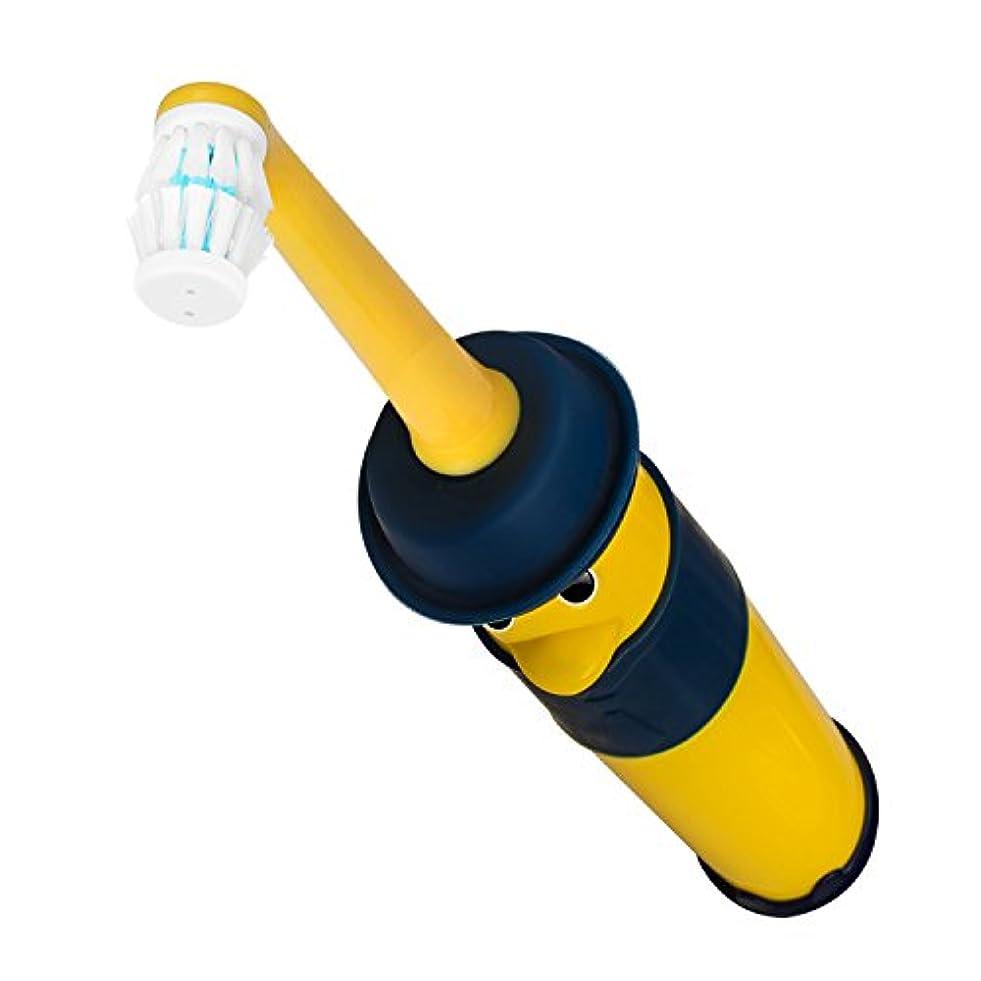 スチュアート島ネーピア前書き電動歯ブラシ 子供用 YAFEELR かわいいキャラクター 360度右回り/左周り自由に回転で、自動切替対応 防水 国際特許所得 単3形アルカリ乾電池2個 ダブルメリットブラシです (3-6歳 黄色い)