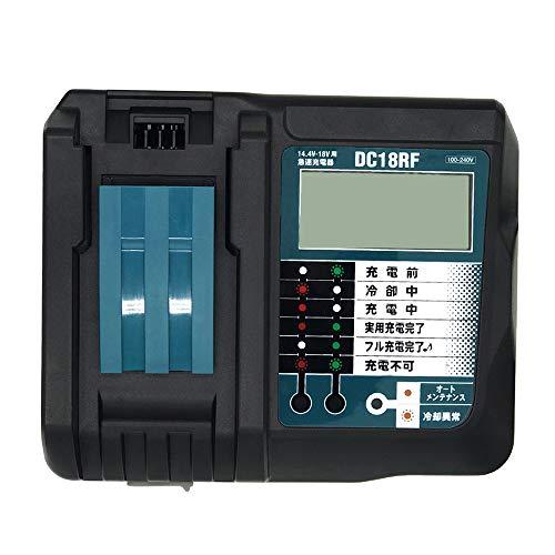マキタ DC18RF(スマホ等充電用USBポート付) 14.4V/18Vリチ...
