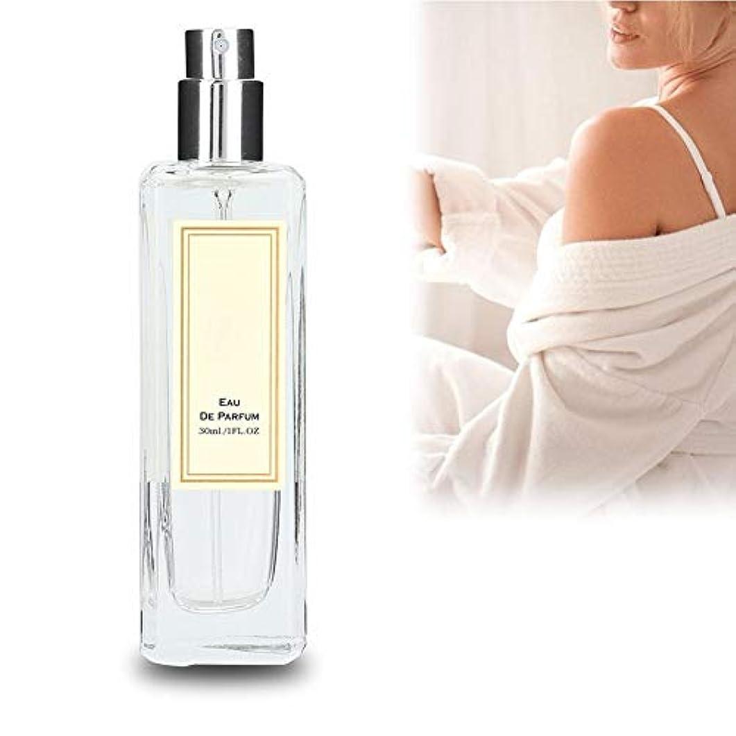 他の日曲線屋内30ミリリットル女性女性女の子香水素晴らしい香り長持ち香水(#004)