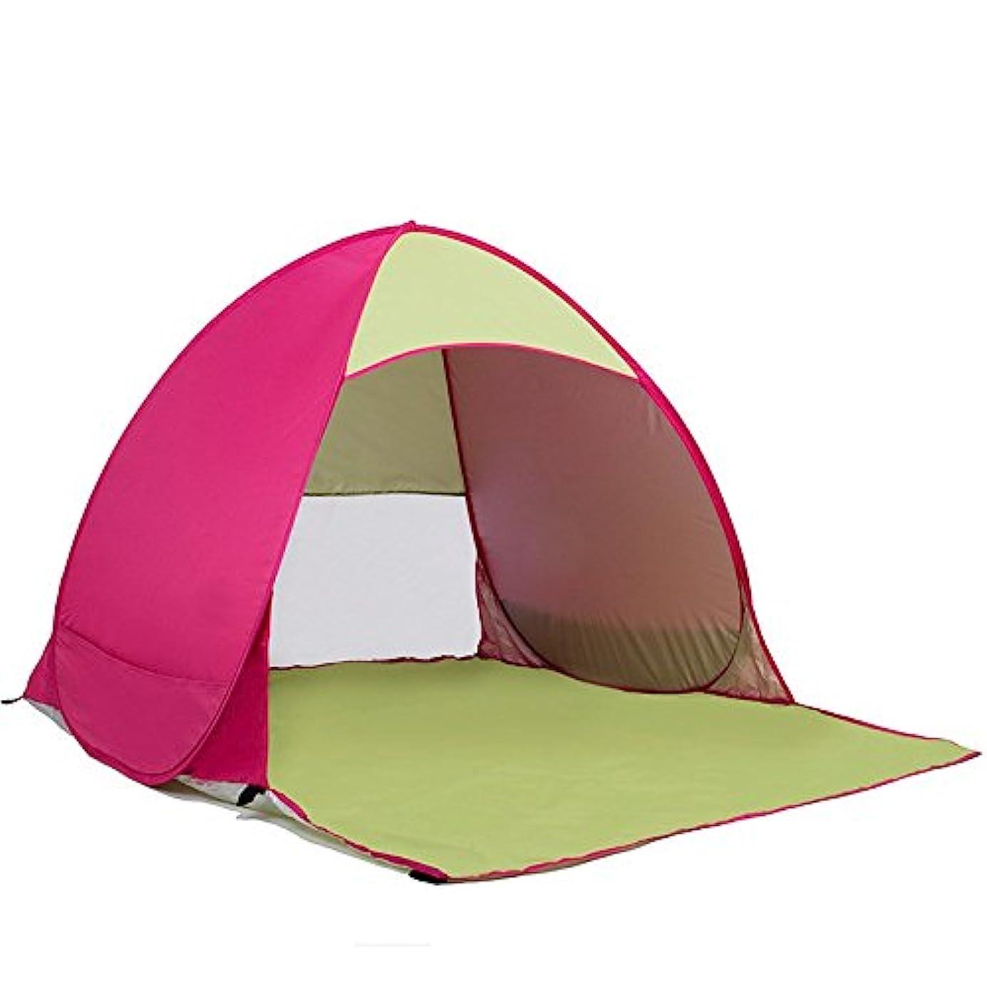 足首バブル偶然ビーチテント、アウトドア自動テント野生釣りテント防水UVプロテクションテント (Color : 1)