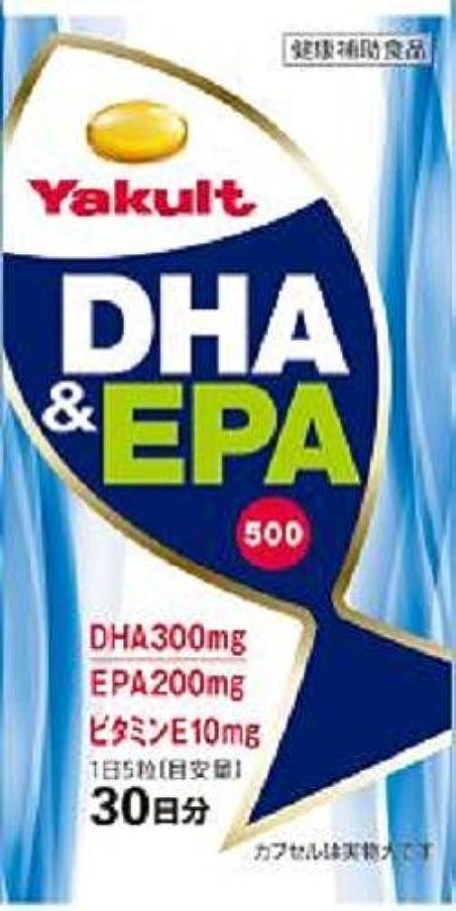 クリスチャンロバドアミラーヤクルト DHA&EPA 150粒
