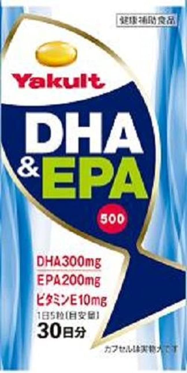 金銭的トンコマンドヤクルト DHA&EPA 150粒