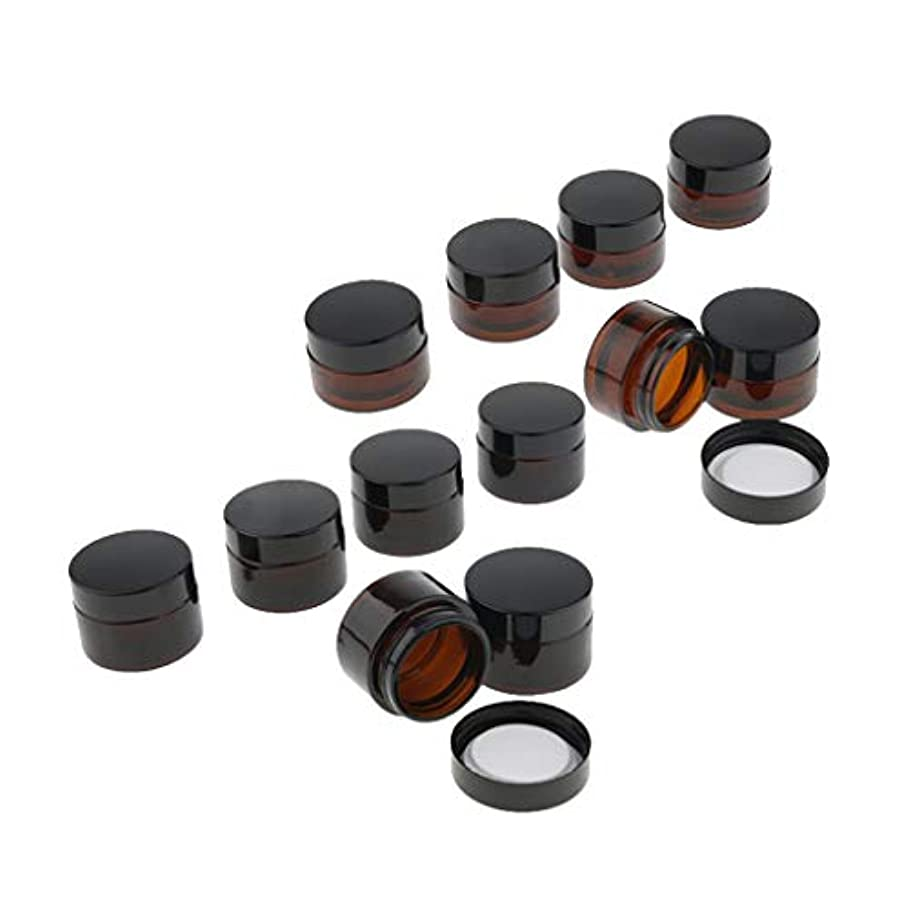 ところでバズエキス12個 化粧品容器 丸い ガラス瓶 フェイスクリーム ローションボトル 茶色 15mlと20ml