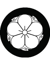 家紋シール 梅に五つ雁金紋 布タイプ 直径40mm 6枚セット NS4-2561