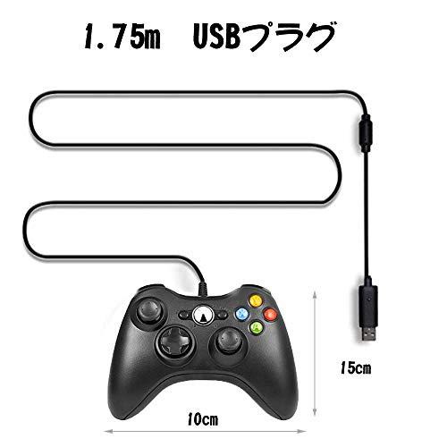 『XBOX360 コントローラー Blitzl PC コントローラー 有線 ゲームパッド ケーブル Windows PC Win7/8/10 人体工学 二重振動』の7枚目の画像