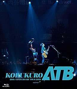 "KOBUKURO 20TH ANNIVERSARY TOUR 2019 ""ATB"" at 京セラドーム大阪 (BD) [Blu-ray]"