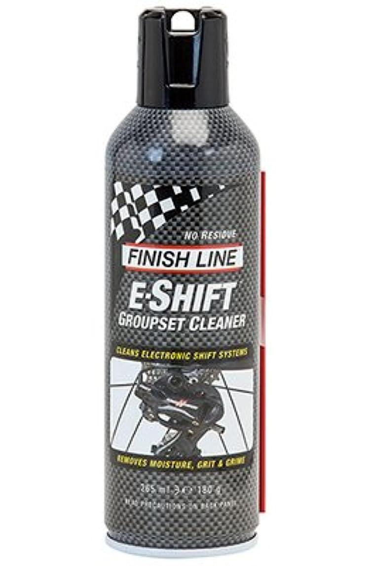 専門化する共産主義者媒染剤フィニッシュライン(FINISH LINE) TOS10600 Eシフトグループセットクリーナー 265mlエアゾール E-Shift Groupset Cleaner