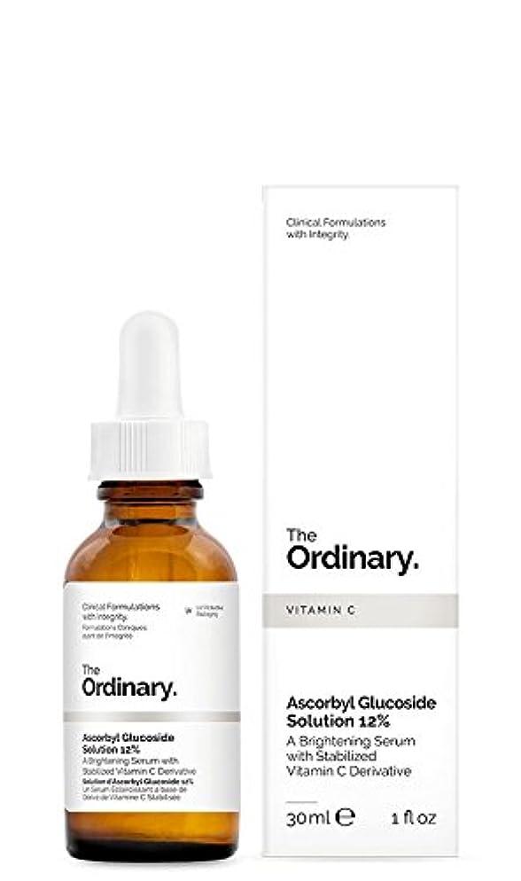 曲線好ましいレシピThe Ordinary Ascorbyl Glucoside Solution 12% 30ml [並行輸入品]