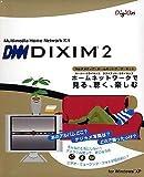 DiXiM 2