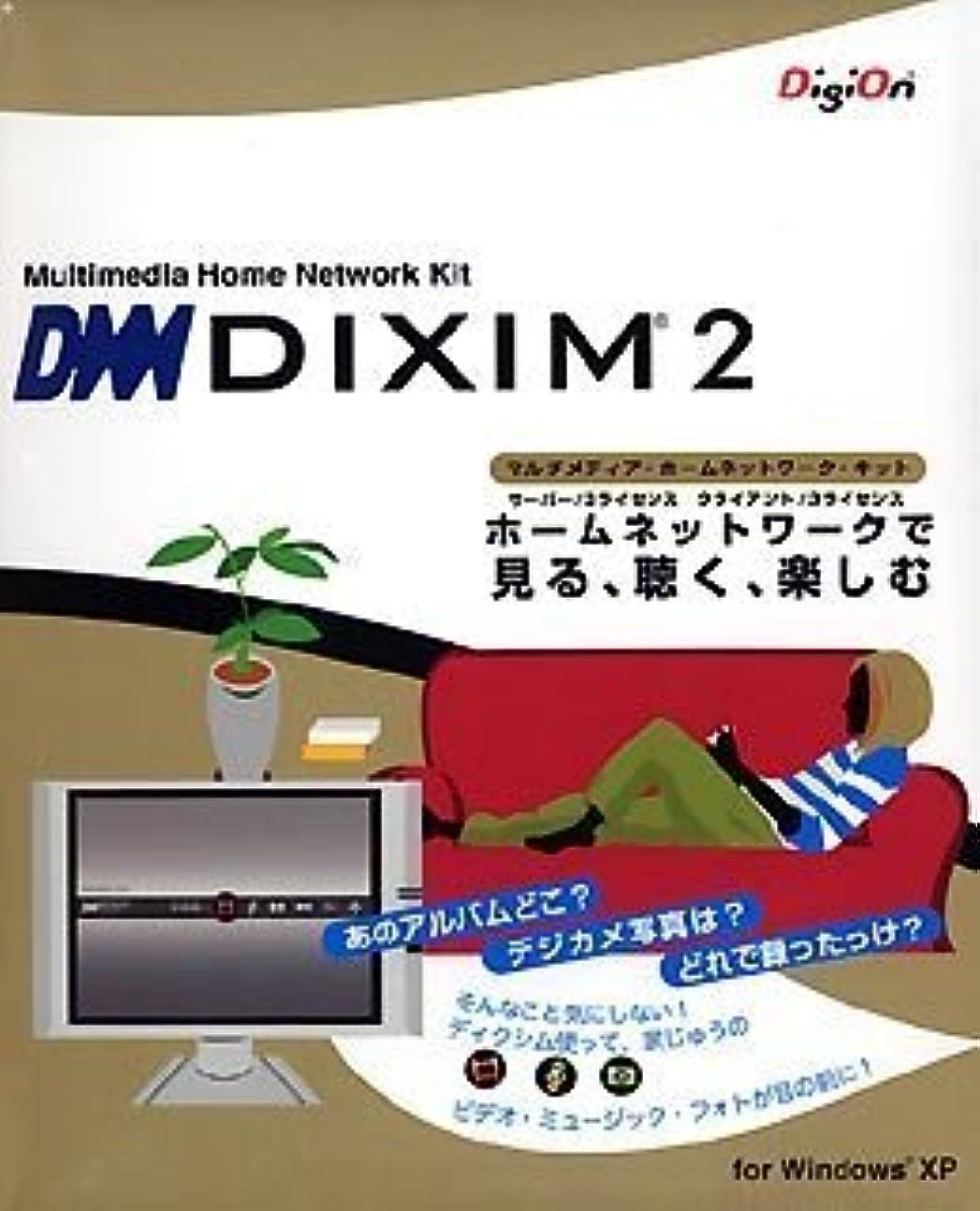 ケープモチーフ言い直すDiXiM 2
