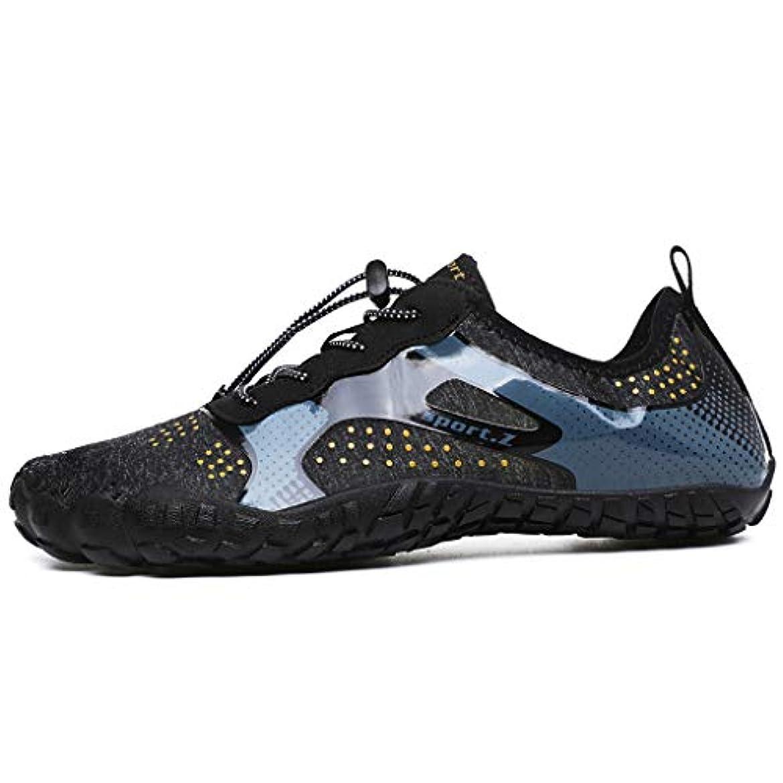 聴衆苦しめるどのくらいの頻度で夏 秋 男女兼用 靴 マリンシューズ ウォーターシューズ 水陸両用 シュノーケリングシューズ 速度干渉ウォーターシューズ アウトドアビーチシューズ 滑り止め通気性 水泳靴 リバーシューズ サンダル